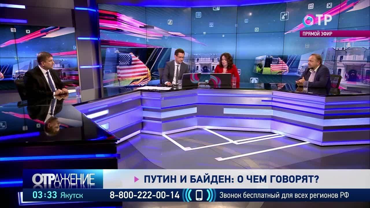 Сверили часы. Как прошла встреча лидеров России и США