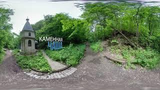 Самарская лука - панорамное видео 360 градусов