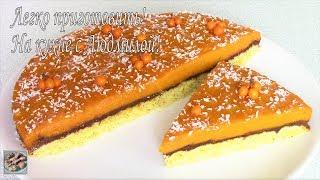 Торт с Облепиховым кремом! Яркое удовольствие! Легко приготовить!