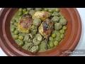 اطباق رمضان 2017 طاجين الزيتون بالحم المفروم