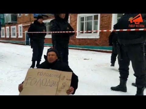 СРОЧНО⚡️В Зеленодольске власти выкидывают пенсионера на улицу