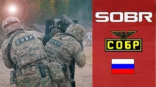 Download lagu SOBR-СОБР●The Special Rapid Response Unit| 2018 ᴴᴰ |