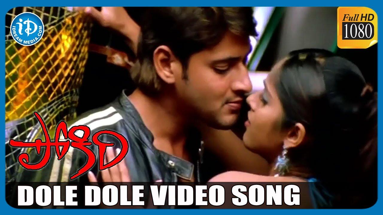 Telugu mp3 songs free download: pokiri (2006) telugu mp3 songs.