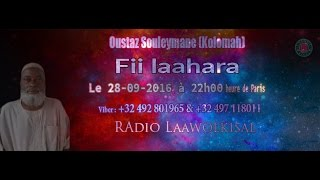 Baixar Oustaz Souleymane (Kolomah): Fii laahara partie 1/2 # radio laawol kisal