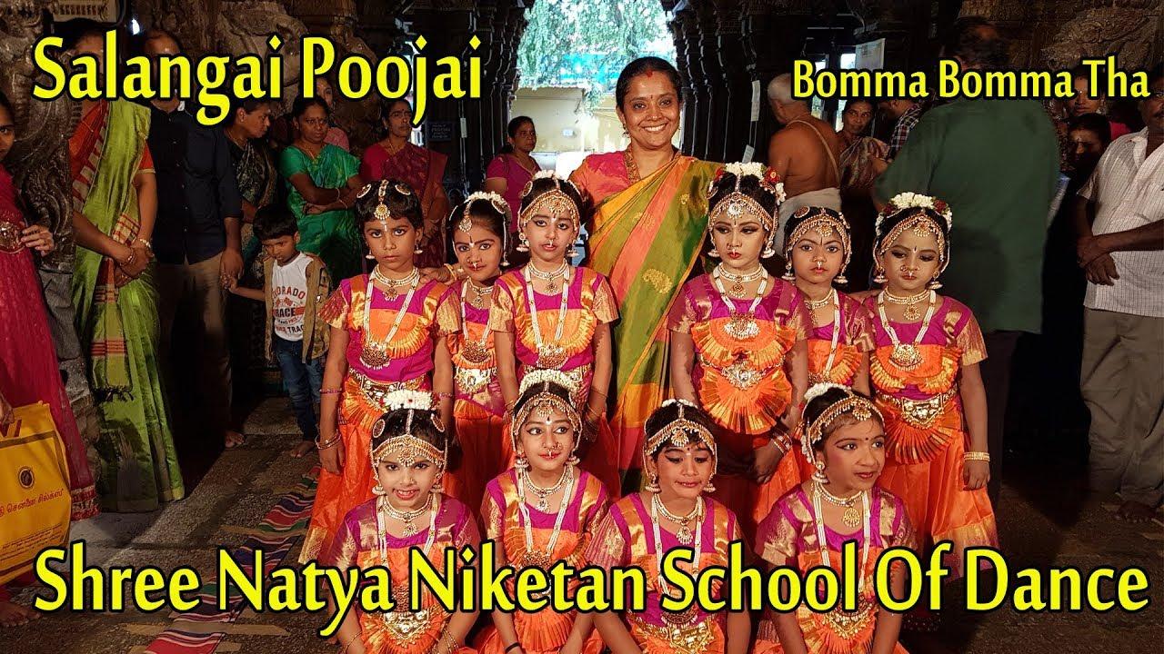 bomma bomma tha lyrics in tamil   Hindutemplefact's Blog