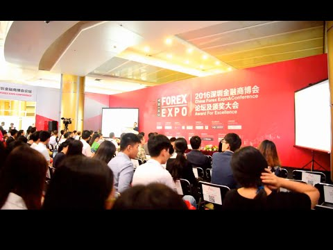 2016.4.16-17 China Forex Expo in Shenzhen