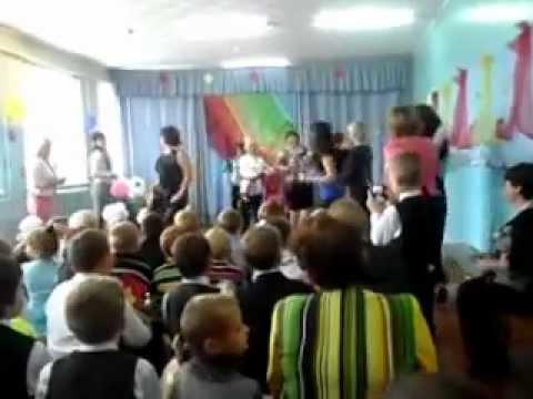 день учителя в нашей школе - YouTube