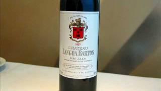 ボルドー サン・ジュリアン村のワイン