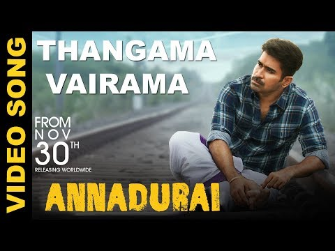ANNADURAI - Thangama Vairama Song Video |...