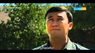 нарезка 1 эпизод инкар журек 01 Мадина Акылбекова Madina Akylbekova