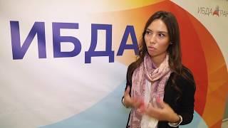 Ксения Ермохина. Отзыв об обучении в ИБДА РАНХиГС.