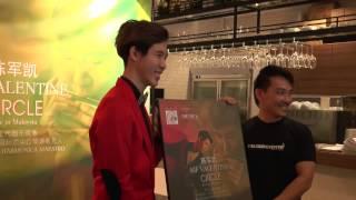 "【KIF 陈军凯】Kif Valentine ""CIRCLE"" Live in Malaysia Promo"