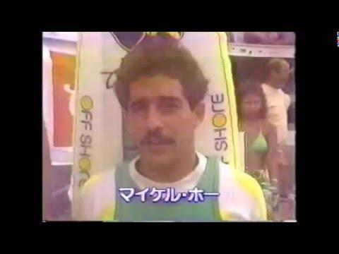 1985 MARUI OFFSHORE  PIPELINE MASTERS (No.2)