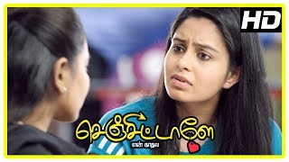Senjittale En Kadhala Movie Scenes | Abhinaya recollects meeting Ezhil | Madhumila