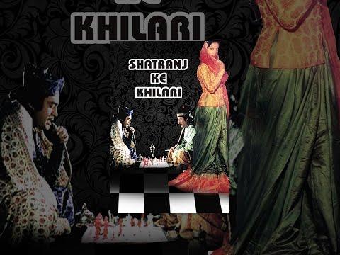 Shatranj Ke Khilari - YouTube