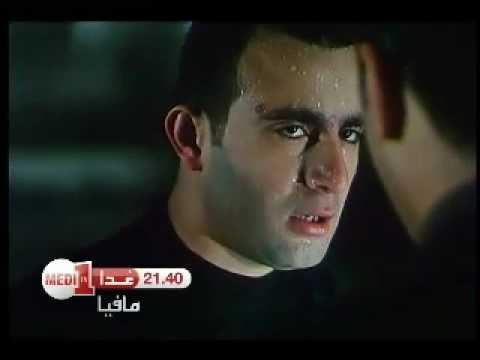 Film Egyptien : Mafia