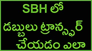 how to transfer money to any other bank in online sbh telugu