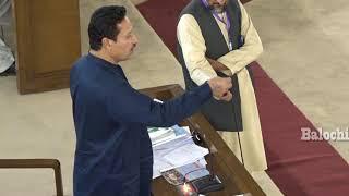 BNP Sana Baloch speech in Balochistan Assembly