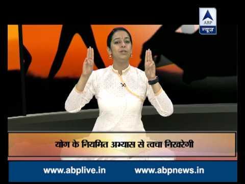 Yoga in 2 minutes:  How to get beautiful skin via various mudras!