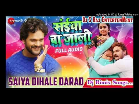 Picture all song bhojpuri new 2019 mp3 dj s raj download