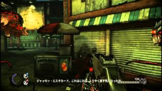 「The Darkness 2 」gameplay 16 「ダークネス2」プレイ動画