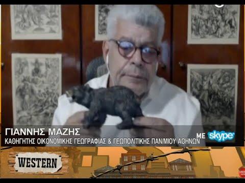 Ιωάννης Μάζης: Πολύ θυμωμένη η Ρωσική Αρκούδα - Ο Ερντογάν απειλεί το Ισραήλ με Drone από την Κύπρο