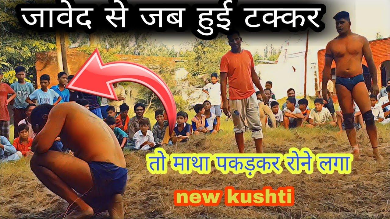 जावेद गनी बोला मे जम्मू से चलकर आया हू थका हुआ हू लेकिन जालिम नही माना//javed gani ki new ♥ kushti