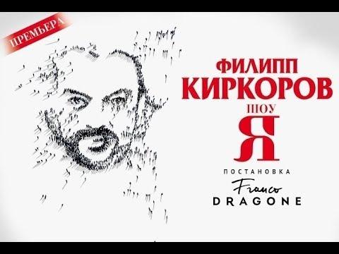 Филипп Киркоров приехал в Анапу   Philip Kirkorov came to Anapa