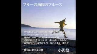 3rd album 球体の奏でる音楽(1996年) 夢で逢えて良かったかもね 夜行...