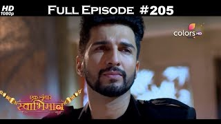 Ek Shringaar Swabhimaan - 29th September 2017 - एक श्रृंगार स्वाभिमान - Full Episode