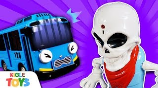해골이 걸어다닌다! | 장난감 스켈레톤 스컬 유령 경찰…