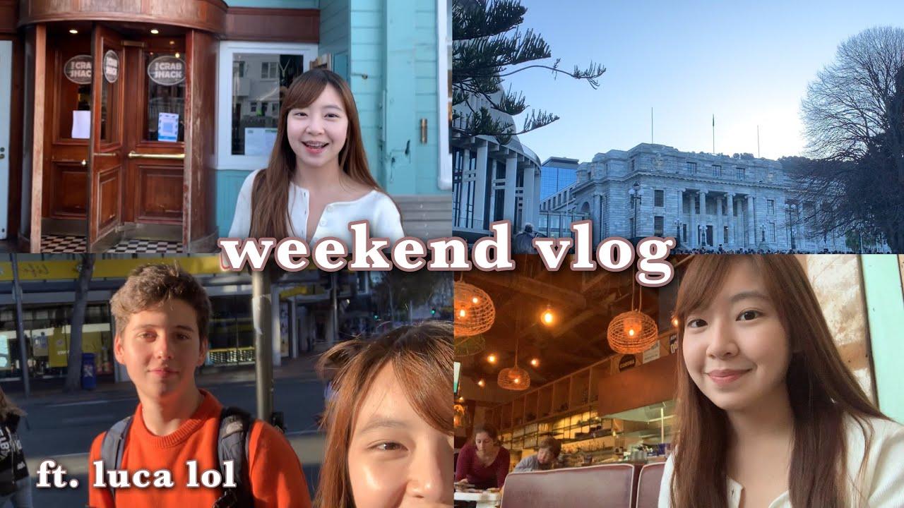 vlog • a day with me 🌦🌻 wellington | เดินเล่นในวันหยุดที่นิวซีแลนด์, กินข้าวกับเพื่อน🦀🍛