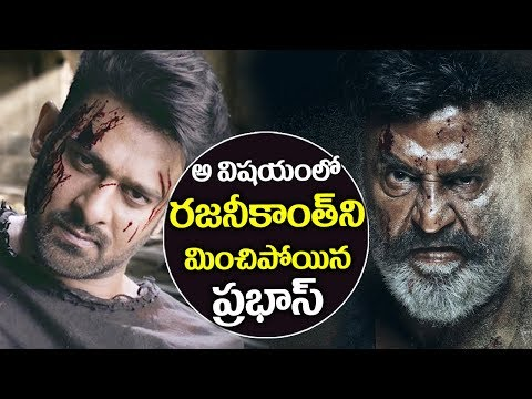 Thumbnail: Prabhas to be the highest paid actor after Rajinikanth | Sahoo Movie