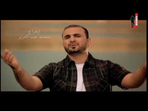 قناة فورشباب - كليب عيني- عبدالفتاح عوينات thumbnail