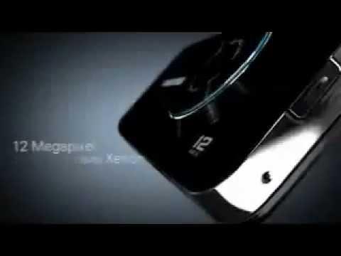 Samsung Pixon12 promo .mp4