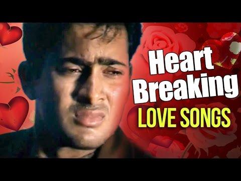 Telugu Love Failure Songs - Heart Breaking Love Songs - Video Songs Jukebox
