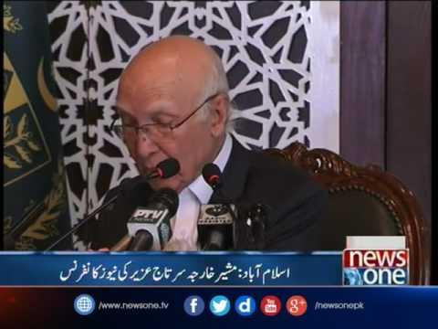 Sartaj Aziz addresses news conference on Kulbhushan Yadav death sentence