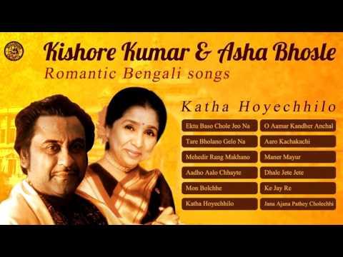 Kishore Kumar & Asha Bhosle Duets |...