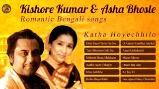 Kishore Kumar & Asha Bhosle Duets   Kishore Kumar Romantic Bengali Songs