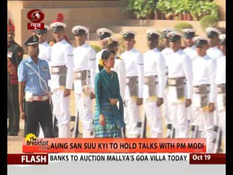 Aung San Suu Kyi to meet PM Modi