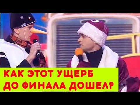 Фура с Кока Колой въехала в Деда Мороза. УГАРНЫЕ НОВОГОДНИЕ ПРИКОЛЫ 2021 - Видео онлайн