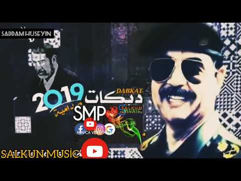 Saddam Husein #Salkun_Music |Remix|