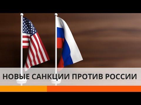 Трамп испугал Путина новыми санкциями?
