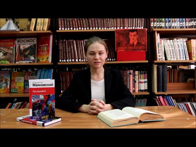 Изображение предпросмотра прочтения – ДарьяПортенко читает произведение «Сказка о Красной шапочке» В.В.Маяковского
