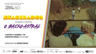 HISTÓRIA PERMANENTE DO CINEMA ESPECIAL EXAGERADOS |  A Noiva da Cidade