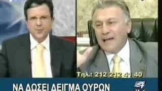 Παναγιώτης Ψωμιάδης - Το όνειδος της Β. Ελλάδας