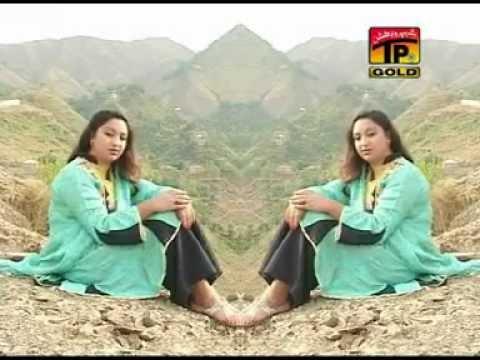 Afshan Zaibi Way Dila Tairay Ki 51