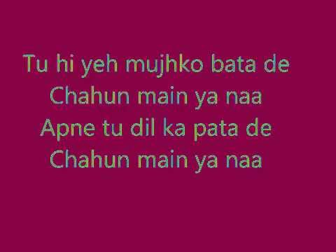 Chahun Main Ya Na Lyrics