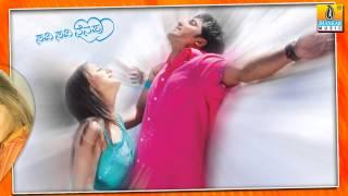 Haadu Haadu - Savi Savi Nenapu - Kannada Album