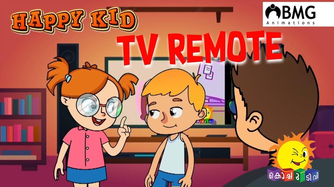 Happy Kid | TV Remote | Episode 153 | Kochu TV | Malayalam | BMG